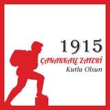 Anniversaire de Canakkale Victory Happy Holiday République de Turc illustration de vecteur
