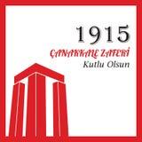 Anniversaire de Canakkale Victory Happy Holiday République de Turc illustration stock