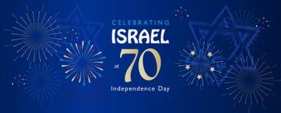 Anniversaire de l'Israël 70, Jour de la Déclaration d'Indépendance illustration stock