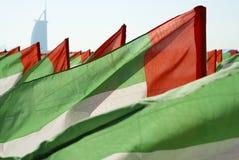 Anniversaire de vue générale quarante-quatrième de plage de Dubaï Photographie stock libre de droits