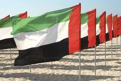 Anniversaire des Emirats Arabes Unis quarante-quatrième Images libres de droits