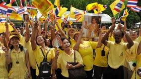 Anniversaire du roi thaï le 85th Image stock