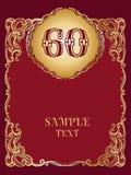 anniversario 60 Fotografia Stock