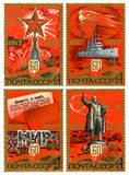 Anniversary 60th of October Revolution Royalty Free Stock Photos