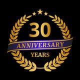 Anniversary golden laurel wreath on black background. Vector illustration Royalty Free Stock Photo