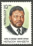 Anniversary Nelson Mandela. USSR - stamp 1988, Memorable edition, Politicians, Heads of State, 70th Birth Anniversary of Nelson Mandela Royalty Free Stock Photo