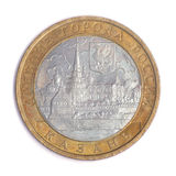 Anniversary Russian rouble. Royalty Free Stock Image