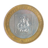 Anniversary Russian rouble. Stock Images
