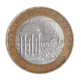 Anniversary Russian rouble. Stock Photo