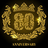 Anniversary of 80 years. Digits, frame and crown made in swirls. And floral elements with gold glitter and sparkle Royalty Free Stock Photography