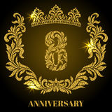 Anniversary of 8 years. Digits, frame and crown made in swirls Stock Image