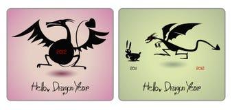 anno 2012 del drago Immagini Stock