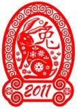 Anno cinese del coniglio 2011 Fotografie Stock