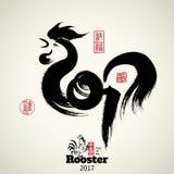 2017: Anno cinese del gallo, anno lunare asiatico di vettore Fotografia Stock Libera da Diritti