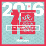2016: Anno cinese della scimmia, anno lunare asiatico di vettore Immagine Stock Libera da Diritti