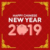Anno cinese felice royalty illustrazione gratis