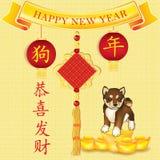 Anno cinese felice del cane 2018! - cartolina d'auguri d'annata per la stampa Fotografia Stock