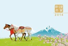 Anno del cavallo, del monte Fuji e di Cherry Blossoms illustrazione vettoriale