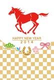 Anno del cavallo, eseguente cavallo rosso royalty illustrazione gratis