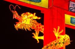 Anno del drago 2012 Immagini Stock Libere da Diritti