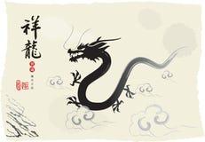 Anno del drago del cinese della pittura dell'inchiostro Fotografia Stock Libera da Diritti