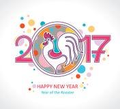 Anno del gallo 2017 Illustrazione di Stock