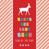 Anno del Goat15 Fotografia Stock Libera da Diritti