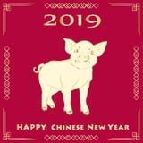 Anno del maiale giallo 2019 anni Fotografia Stock Libera da Diritti