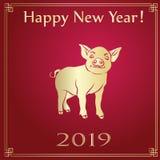 Anno del maiale giallo 2019 anni Immagini Stock Libere da Diritti