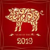 Anno del maiale Nuovo anno felice Illustrazione di vettore Immagine di un maiale dorato su un fondo rosso illustrazione vettoriale