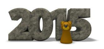 Anno 2015 dell'orso Fotografie Stock