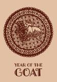 Anno della capra Fotografia Stock Libera da Diritti