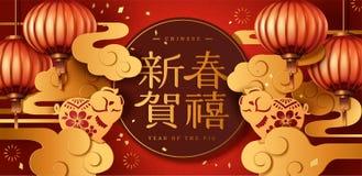 Anno della cartolina d'auguri del maiale illustrazione di stock