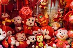 Anno della scimmia Fotografia Stock Libera da Diritti