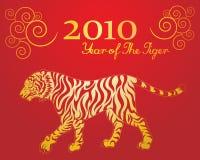 Anno della tigre Immagini Stock