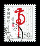 Anno della tigre nel francobollo Immagini Stock