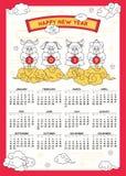Anno dello stile comico del calendario del pic illustrazione di stock