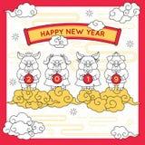 Anno dello stile comico della cartolina d'auguri del pic illustrazione di stock