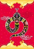 Anno di disegno del serpente Immagini Stock