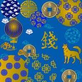 Anno di Feng Shui Symbol Paper Cutting di cinese di cane illustrazione di stock