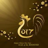 Anno di gallo, nuovo anno cinese Fotografie Stock