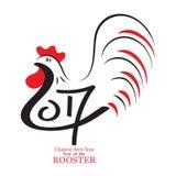 Anno di gallo, nuovo anno cinese Immagine Stock Libera da Diritti