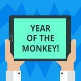Anno di rappresentazione del segno del testo della scimmia Mano tradizionale di analisi di Hu di celebrazione della Cina dell'oro illustrazione di stock