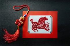 Anno lunare di cavallo immagine stock