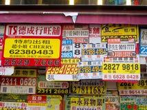 Annonce chinoise pour le loyer et la vente d'appartement Photographie stock libre de droits
