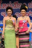 Annonce 2014 de Mlle Songkran photos stock