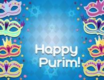 Annonce de Purim de vacances illustration libre de droits