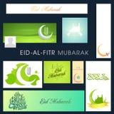 Annonces ou en-têtes sociaux de media de célébration d'Eid Mubarak Photographie stock libre de droits