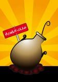 annonsera egyptiska bönor vektor illustrationer