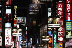 annonsering av shibuyaen tokyo Royaltyfri Fotografi